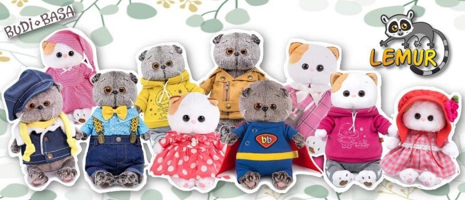 Новая коллекция Басиков и его друзей